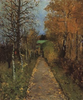 Konstantin Korovin. Autumn. Alley in Zhukovka