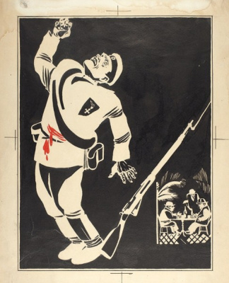 "Dmitry Stakhievich (Orlov) Moore. An original mock-up of the illustration ""Invisible War Heroes"" 1920s"