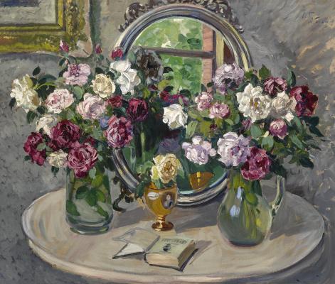 Alexander Mikhailovich Gerasimov. Still Life With Flowers