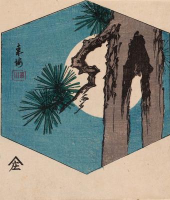 Utagawa Hiroshige. Whimsical pine tree on the background of the full moon