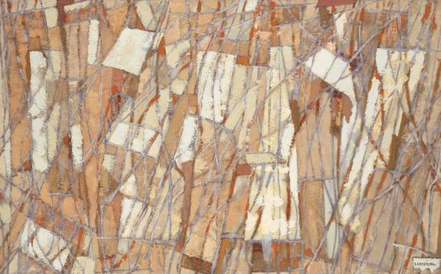 Tamara Lempicka. Earth