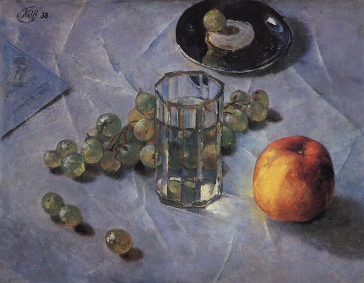 Kuzma Sergeevich Petrov-Vodkin. Grapes