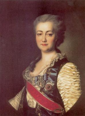 Dmitry Grigorievich Levitsky. Portrait Of Ekaterina Romanovna Dashkova