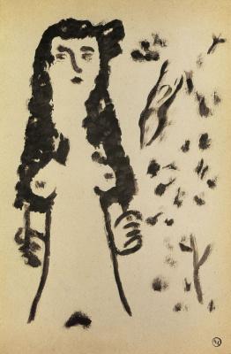 """Михаил Федорович Ларионов. Женская фигура. Из альбома """"Путешествие в Турцию"""""""