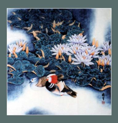 Ёнгюн Чен. Птицы 26