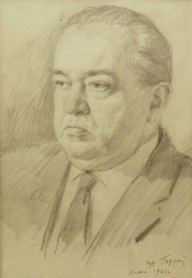 Gordon Meerovich Grigory (1909 - 1995). Portrait of the conductor of the Bolshoi theatre Yuri Fayer F.