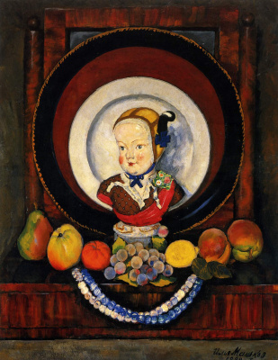 Ilya Mashkov. Still life with a doll. (Porcelain head)