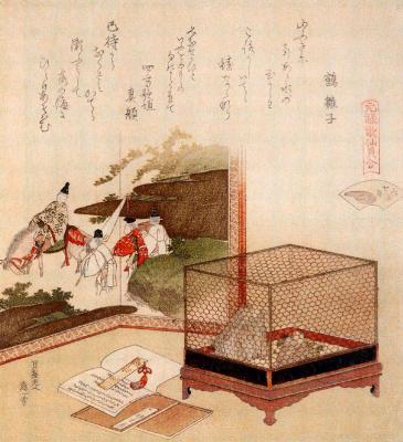 Katsushika Hokusai. Window
