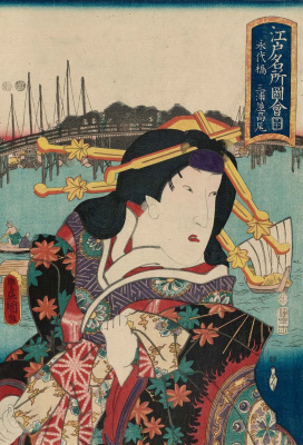 """Утагава Кунисада. Ейтайбаси: Актер Сегава Кикунодзё III в роли Миурайи Такао. Серия """"Портреты и известные места в Эдо"""""""