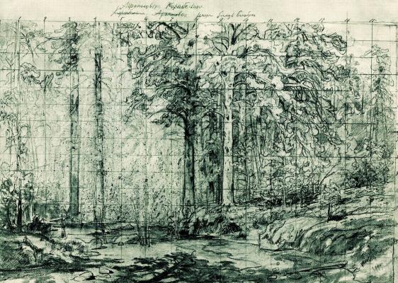 Ivan Ivanovich Shishkin. Mast-tree grove
