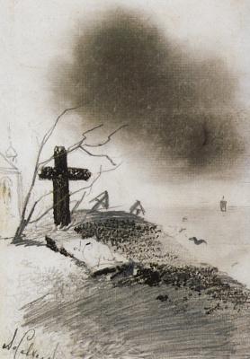 Alexey The Kondratyevich Savrasov. Grave
