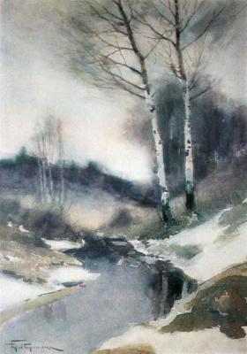 Ричард Александрович Берггольц. Ранняя весна