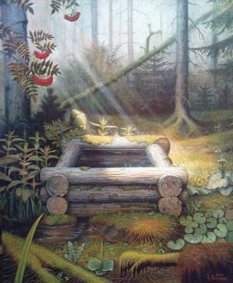 Stepan Vladimirovich Kashirin. Well in the woods