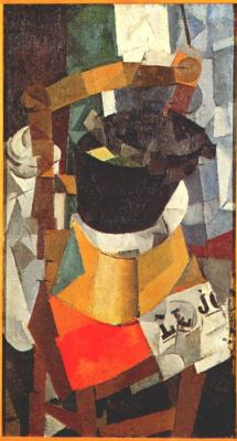 Иван (Жан) Альбертович Пуни. Стул, шляпа и окно