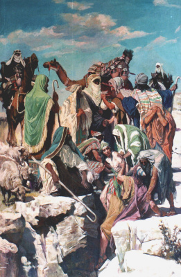 Братья Иосифа