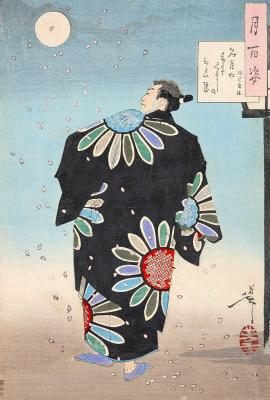 """Цукиока Ёситоси. Фуками Дзику: прекрасные брови вызывающей полной луны. Серия """"100 видов луны"""""""