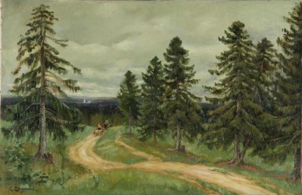 Сергей Анатольевич Емельянов. In the Urals
