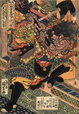 """Utagawa Kuniyoshi. Lee Kui. The black vortex. 108 heroes of the novel """"water margin"""""""