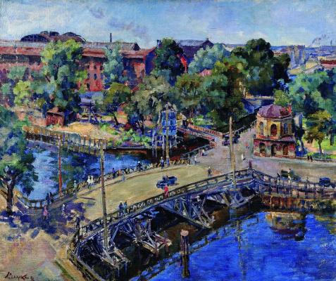 Александр Александрович Осмеркин. Ленинград. Пейзаж с деревянным мостом. 1946