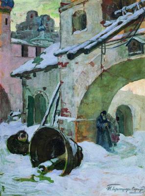 Ivan Goryushkin-Sorokopudov. The fallen bell. 1930s