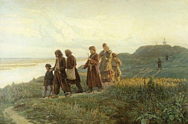 Николай Александрович Ярошенко. Слепцы