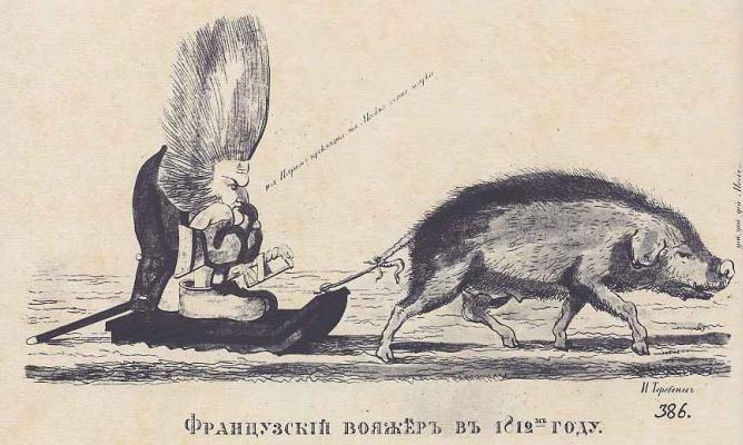 Иван Иванович Теребенев. Французский вояжер