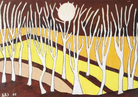 Русудан Давидовна Хантадзе-Андроникашвили. Белые деревья