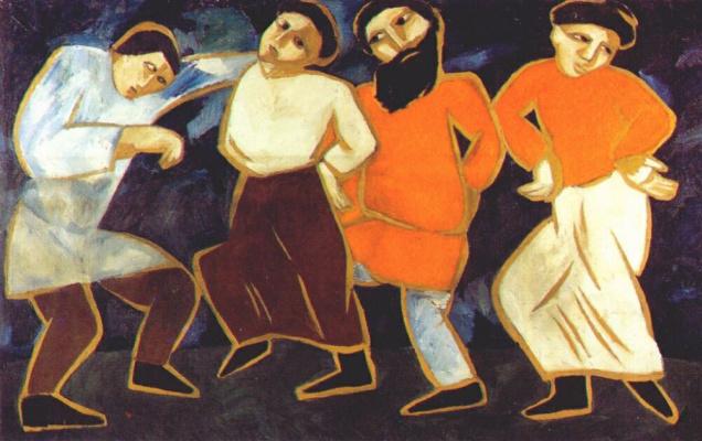 Наталья Сергеевна Гончарова. Крестьянские танцы