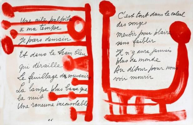 Пабло Пикассо. Страница из сборника «Песнь мертвых» Пьера Реверди, иллюстрированная Пикассо