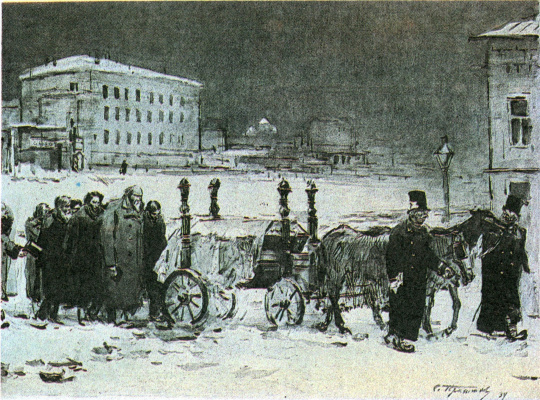 Sergey Vasilyevich Gerasimov. The funeral. Illustration to the story of M. E. Saltykov-Shchedrin