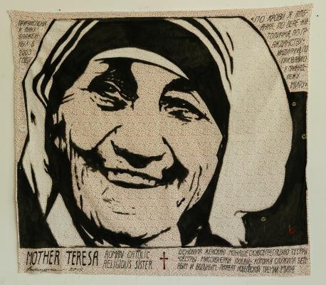 Татьяна Антошина. Mother Teresa
