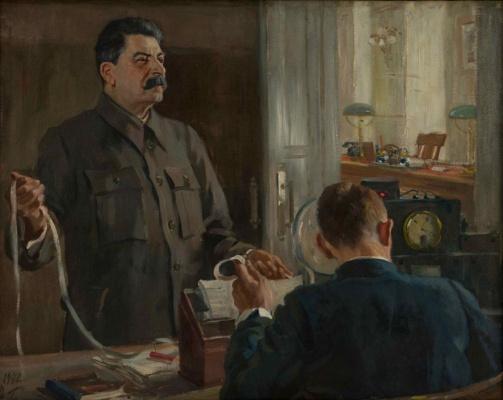Alexander Mikhailovich Gerasimov. Stalin in a direct line