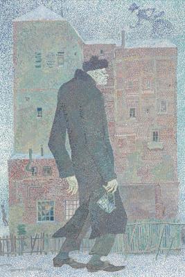 Борис Петрович Свешников. Мужчина с авоськой.