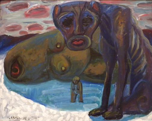 Vasily Ivanovich Shevchenko. Stone women