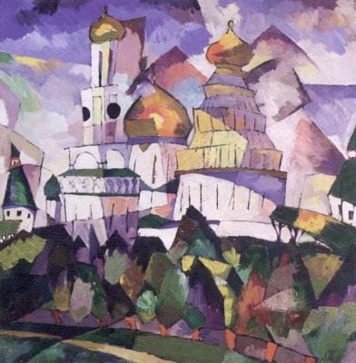 Aristarkh Vasilyevich Lentulov. The Church Of The New Jerusalem