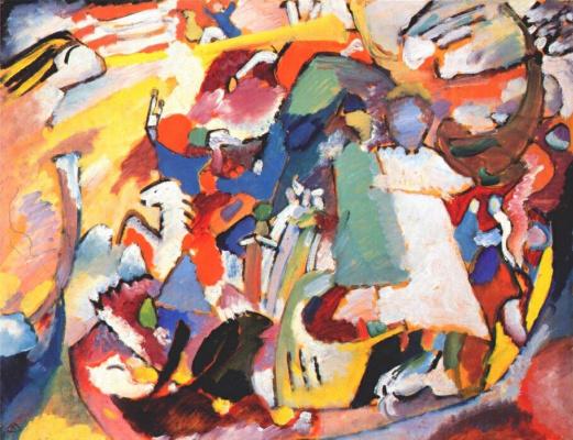 Wassily Kandinsky. All The Saints I