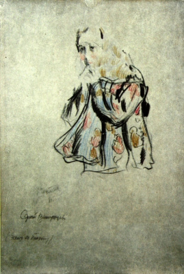 Сергей Арсеньевич Виноградов. Женщина в платке