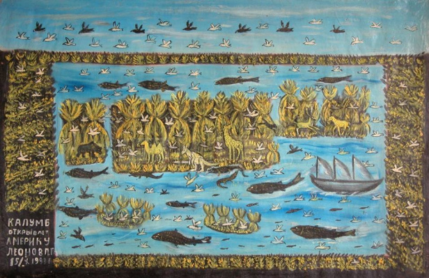 Pavel Petrovich Leonov. Columbus Discover America