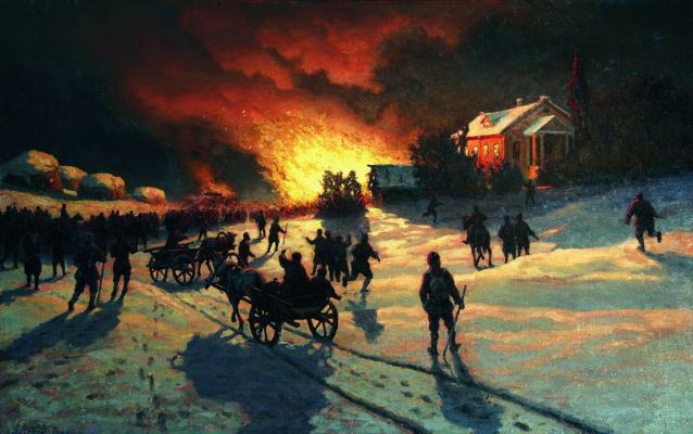 Ефим Ефимович Волков. Пожар