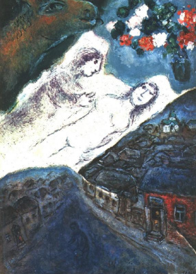 Marc Chagall. Dream
