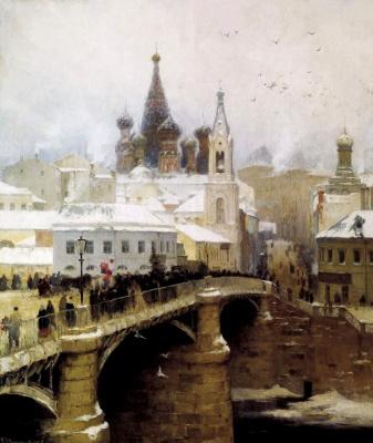 Сергей Иванович Светославский. Москворецкий мост