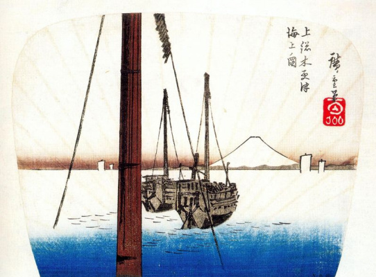Utagawa Hiroshige. The view from the side of the boat, floating on the lake in the province Kisarazu, MT.