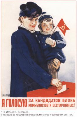 Плакаты СССР. Я голосую за кандидатов блока коммунистов и беспартийных!