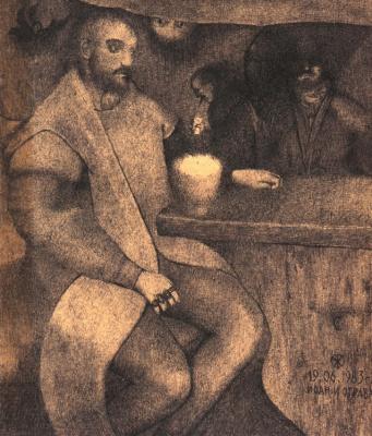 Владислав Жиденко. Иоан и отрава