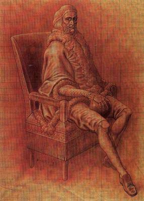 Висуализадор Де Ймаген. Сюжет 22