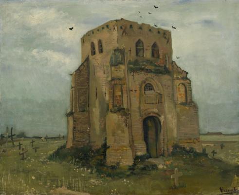 Винсент Ван Гог. Старая церковная башня в Нюэнене