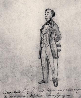 Pavel Andreevich Fedotov. Interlocutor