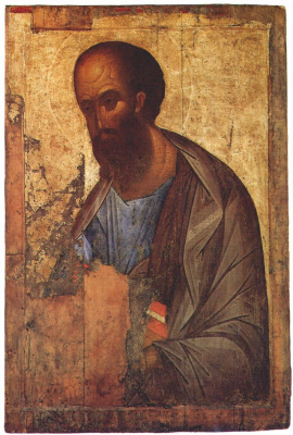 Andrei Rublev. The Apostle Paul