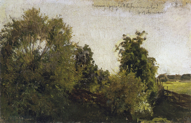Isaac Levitan. Trees and shrubs