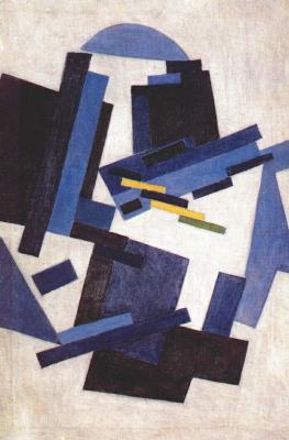Olga Vladimirovna Rozanova. Abstract composition